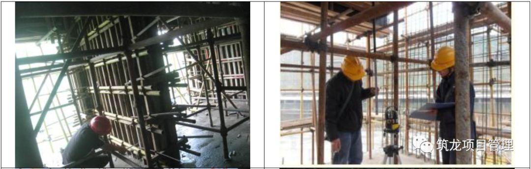 结构、砌筑、抹灰、地坪工程技术措施可视化标准,标杆地产!_33