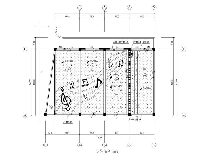 小学演奏厅装施-天花平面布置图