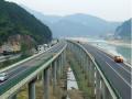 桥梁施工安全应急救援预案