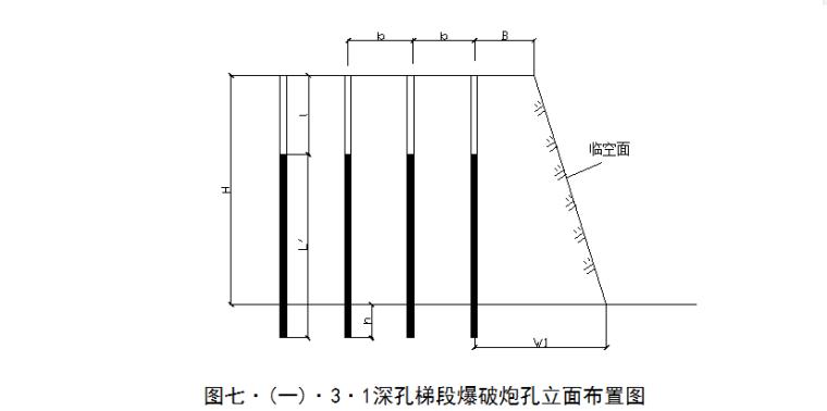 码头施工组织设计方案