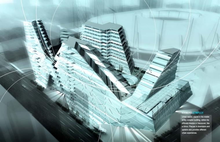 Iceberg城市综合体_1