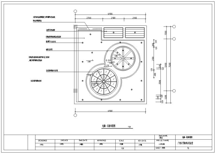 广西大学梧州食堂室内装修施工图及效果图(32张)