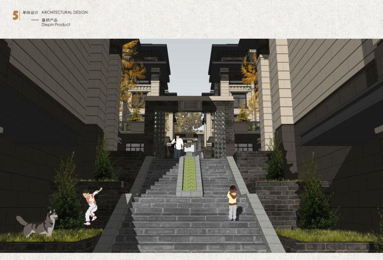 [河北]院落复兴——承德宝山地块规划及建筑设计_7