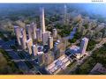 2009南通cbd商務核心區規劃設計方案完整文本(97頁PDF)