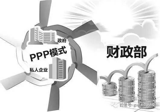 PPP项目成败的四个关键因素