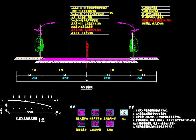双向四车道市政道路设计图198张(含交通照明绿化、给排水)_5