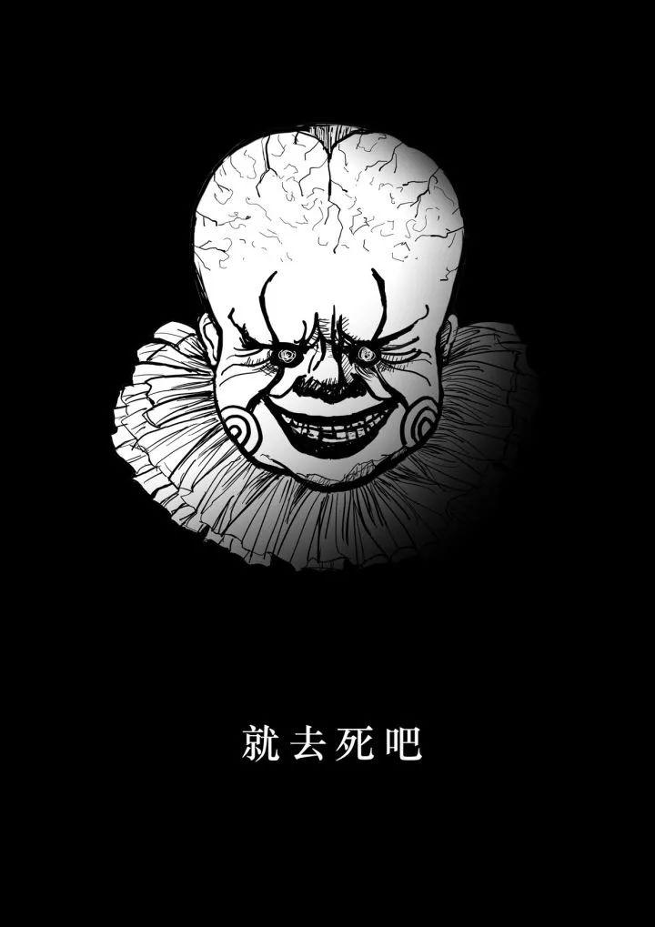 暗黑设计院の饥饿游戏_3