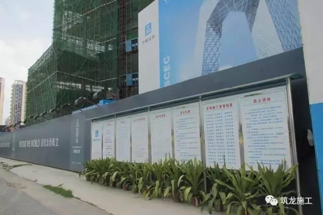 建筑安全协会标准化示范工地展示,文明施工篇79张照片!_18