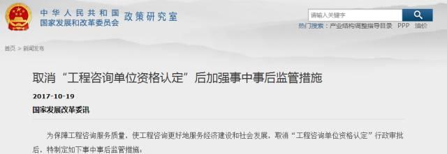 惠州壹方水榭是精装还是毛坯交房,什么时候交房