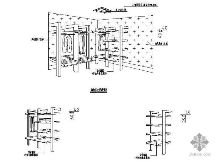 [成都]某军职楼跃层设计方案图_3
