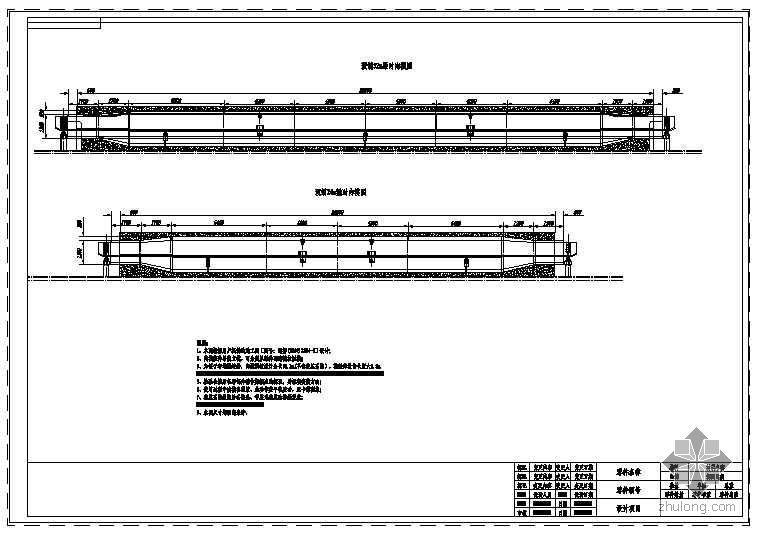 城际铁路750t单箱双室预应力混凝土箱梁模板设计图