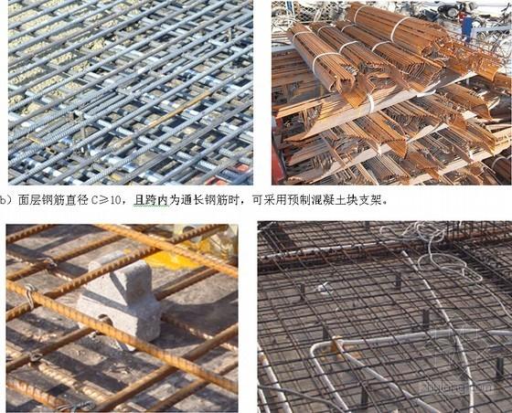 建筑工程主体、装修及防水项目质量策划书(附图丰富)