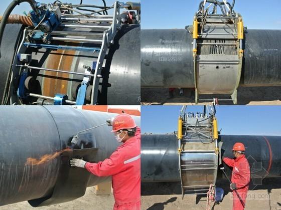 [QC成果]大口径油气管道热收缩带机械化补口施工工艺的研发(49页)