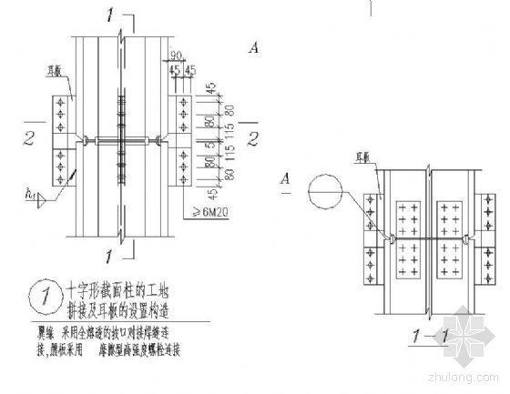 钢结构高层节点详图之柱工地拼接及设置构造