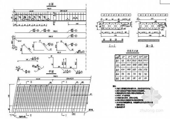 8米PC混凝土空心板桥设计图纸