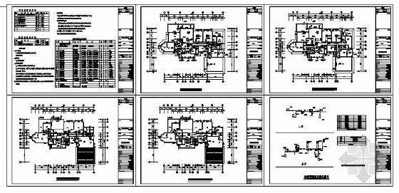 住宅VRV空调资料下载-某别墅VRV空调图纸