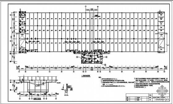某汽车电子生产基地厂房结构设计图