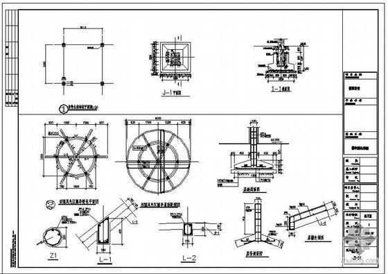 北京某景亭结构设计图