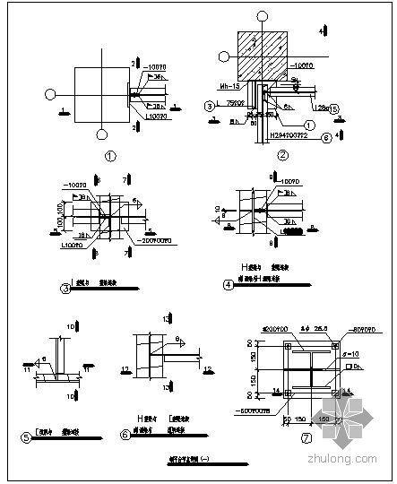 某钢平台节点构造详图(一)