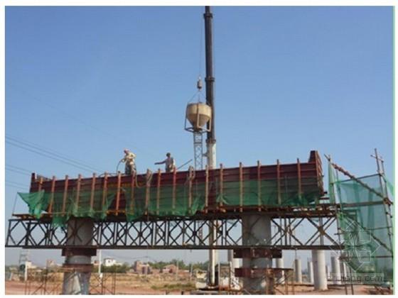 公路和市政桥梁盖梁抱箍施工工艺(工字钢)