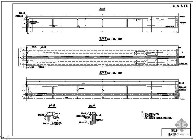 某大桥40米T型梁结构图