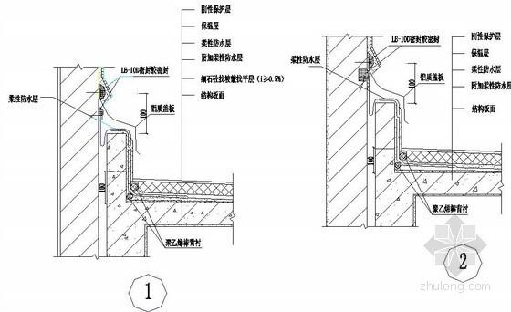 现浇混凝土屋面不等高变形缝施工构造图