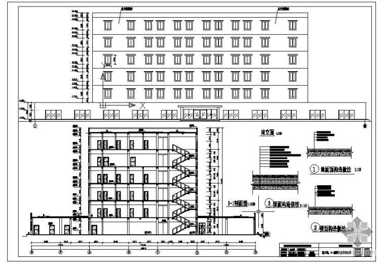 [学士]青岛某六层框架旅馆毕业设计(含计算书、建筑结构设计图)