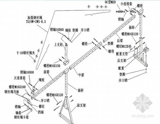 工业厂房工程幕墙工程专项施工方案(154页)