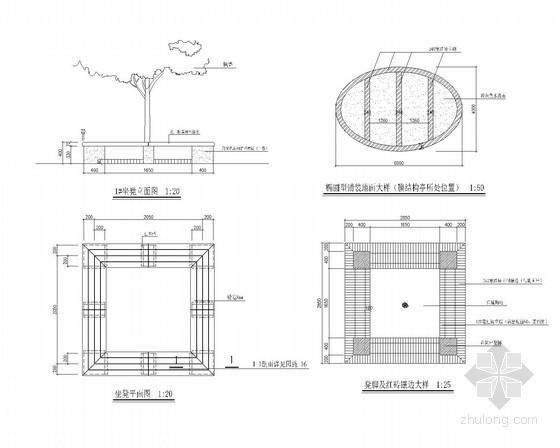 树池坐凳施工详图