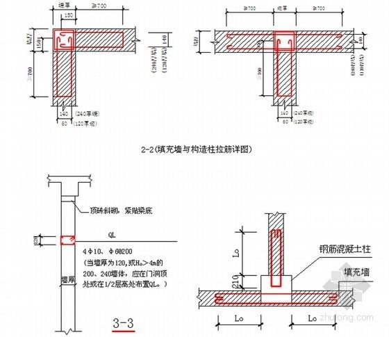 [上海]框架结构商业楼工程施工组织设计(300页)