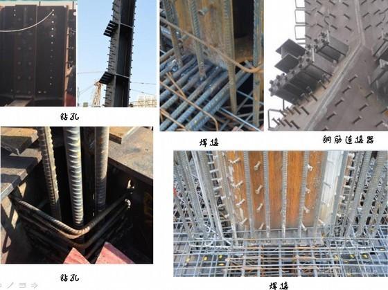 建筑工程钢结构技术质量管理办法(ppt 67页)