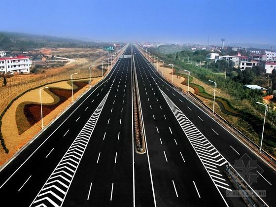 双向六车道高速公路工程实施性施工组织设计(路桥涵隧 鲁班奖工程)