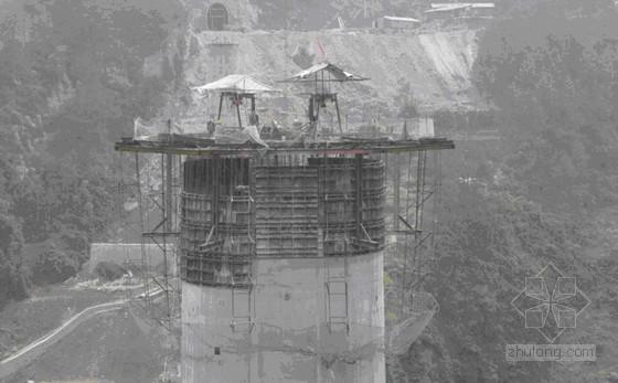 V型墩安全专项方案资料下载-百米高墩施工工法(缆索吊配合大型施工平台)