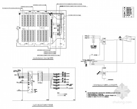 UPS平面布置图资料下载-[浙江]文化中心文化站智能化工程图纸