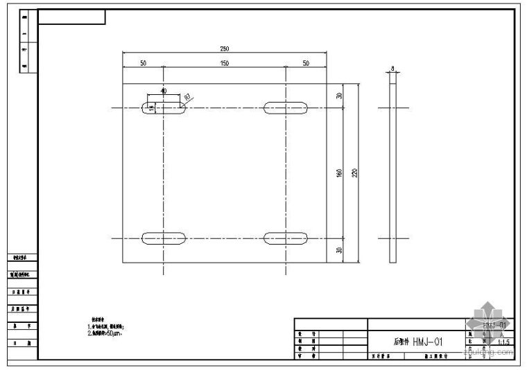 某玻璃幕墙后埋件节点构造详图
