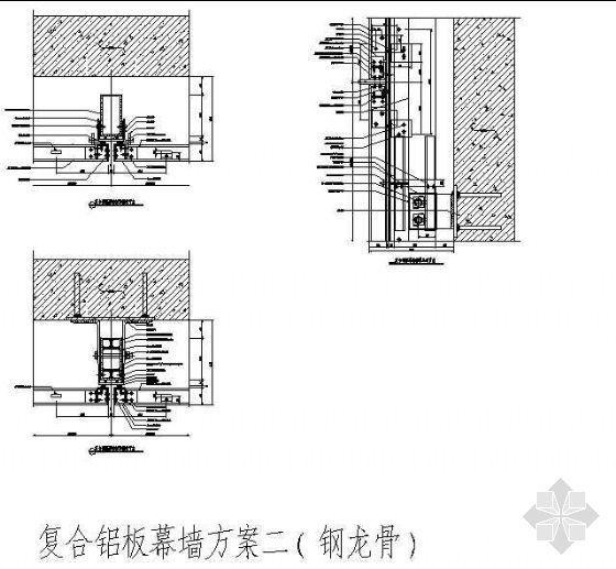 复合铝板幕墙节点图