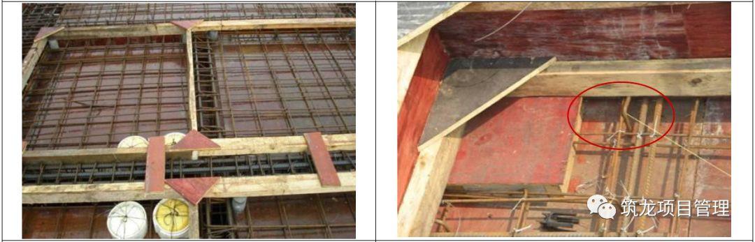 结构、砌筑、抹灰、地坪工程技术措施可视化标准,标杆地产!_27