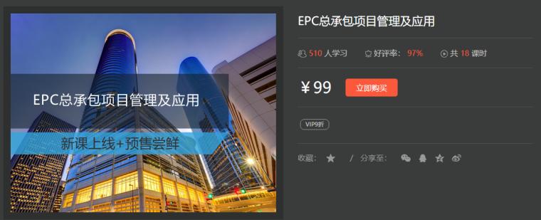 EPC总承包项目经理必须具备的基本素质有哪些?