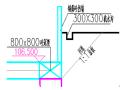 地铁冠梁挡土墙技术交底