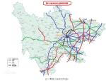 四川高速公路大百科