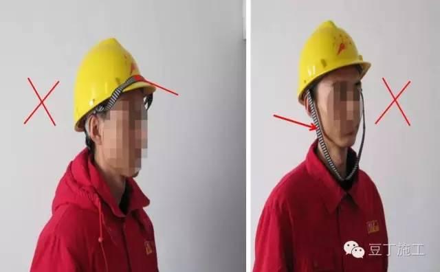 施工安全,從頭做起,正確佩戴安全帽的方法_10