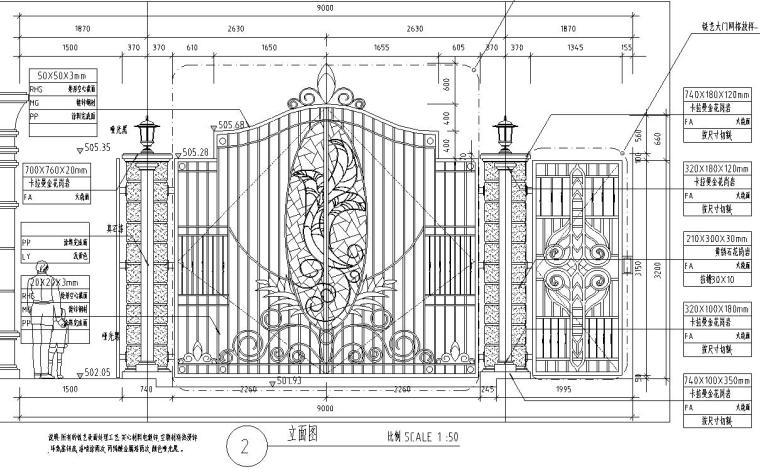 特色铁艺大门设计详图——泛亚景观