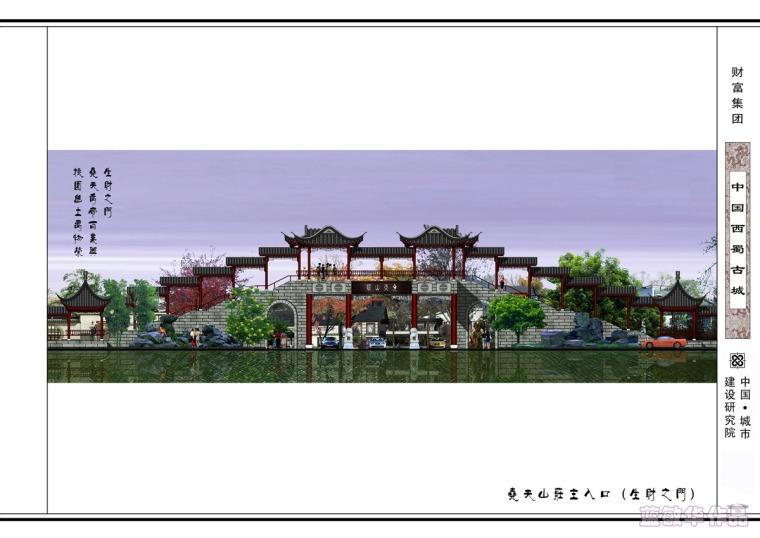#我的年度作品秀#中国西蜀古城_26