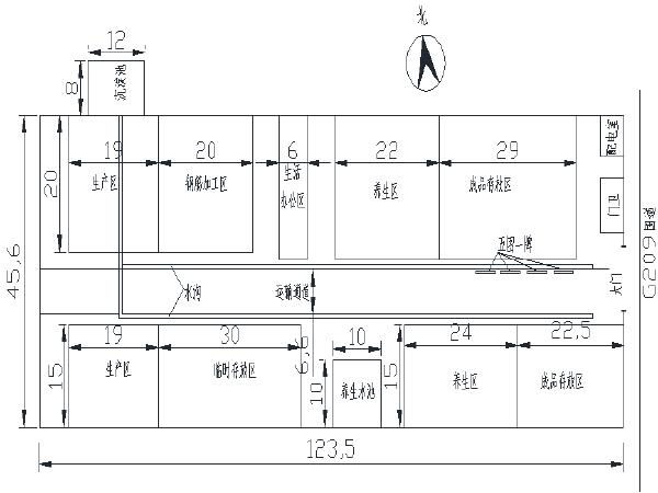 铁路隧道小型构件预制构件施工方案