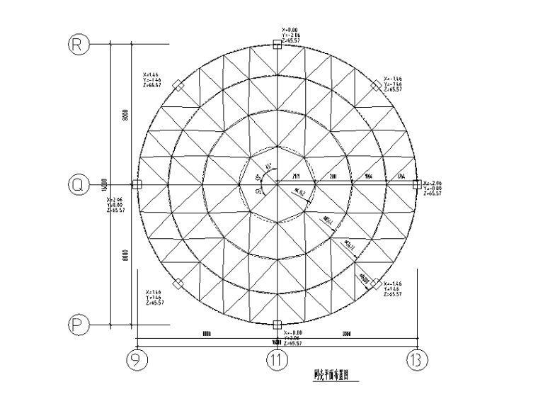园形屋面采光井钢网壳结构施工图(2015)