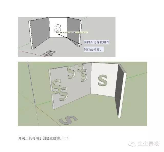 最全SketchUp建筑小插件_51