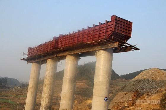 [福建]现浇钢筋混凝土盖梁专项施工方案(24页 穿柱钢棒支撑体系)