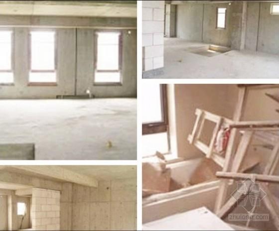 产业化住宅全装修施工的节点控制