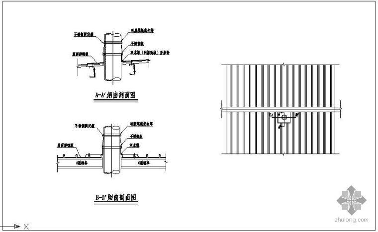 某屋面烟囱节点构造详图