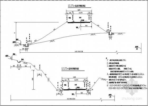 [学士]湖南衡阳至临武一级公路路线综合设计